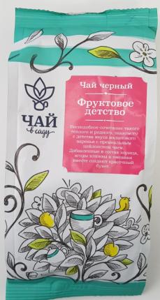 Чай черный Чай в Саду цейлонский премиальный фруктовое детство 70 г