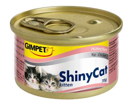 Консервы для котят Gimpet Shiny Cat Kitten, цыпленок, 70г
