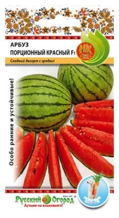 Семена Арбуз Порционный Красный F1, 5 шт, Русский огород