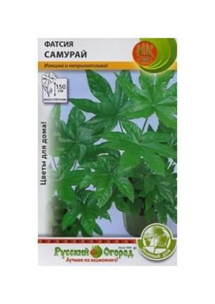 Семена Фатсия Самурай, 6 шт, Русский огород