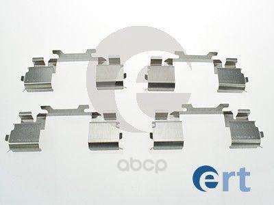 Комплект монтажный тормозных колодок Ert для Citroen Jumper 06-/Fiat ducato 06- 420138