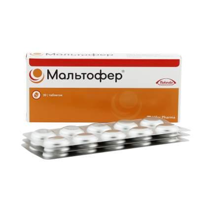 Мальтофер таблетки жевательные 100 мг 30 шт.
