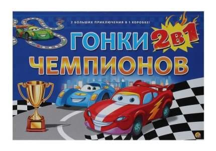 Настольная игра Рыжий кот 2 в 1 Гонки чемпионов ИН-7915