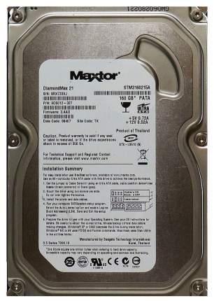 Внутренний жесткий диск Maxtor DiamondMax 160GB (STM3160215A)