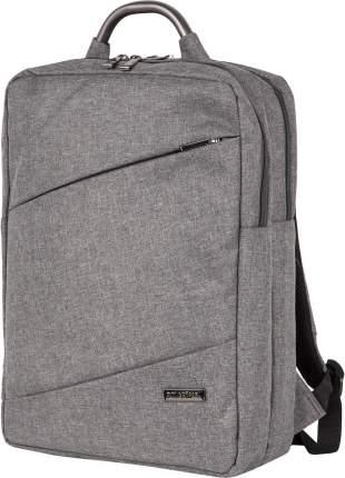 Рюкзак Polar П0047 10 л серый