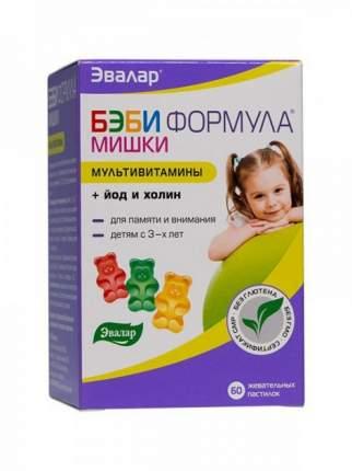 Бэби Формула Мишки Мультивитамины, апельсин, клубника, виноград жев.пастилки 60 шт. Эвалар