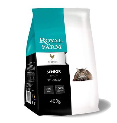 Сухой корм для кошек ROYAL FARM Senior Sterelised, для пожилых стерилизованных, 0,4кг