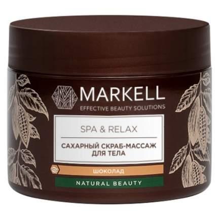Сахарный скраб-массаж для тела Markell SPA&RELAX с ароматом шоколада 300 мл