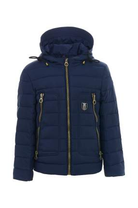 Куртка PULKA, цв.синий, 158 р-р.