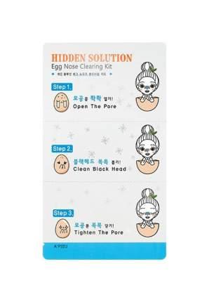 Патчи для очищения кожи A'Pieu Hidden Solution Nose Clearing Kit 3 шт