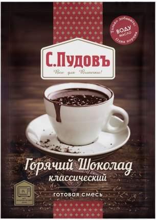 Горячий шоколад классический С.Пудовъ 40 г