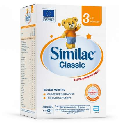 Молочная смесь Similac Classic 3