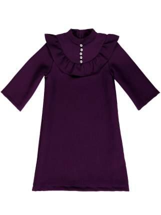 Платье Viva Baby D1511-2 Баклажановый 122р.