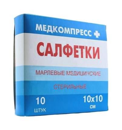 Салфетки марлевые Медкомпресс стерильные 10 х 10 см 10 шт.