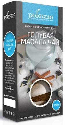 Чай голубая масала 100 г