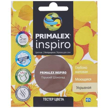 Краска для внутренних работ Primalex Inspiro Тестер 40мл Гор Шоколад, PMX-I20