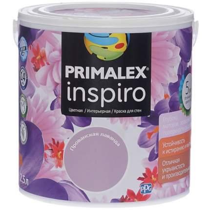 Краска для внутренних работ Primalex Inspiro 2,5л ПровЛаванда, 420147