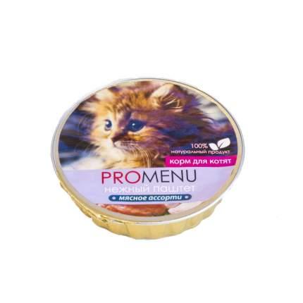 Консервы для котят Pro Menu Нежный паштет, мясное ассорти, 70г