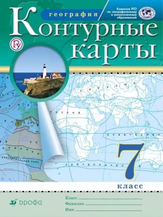 Контурные карты География 7 кл Рго (Фгос)
