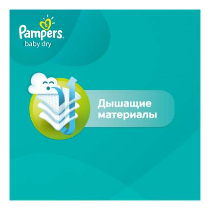 Подгузники Pampers Active Baby-Dry 4 (8-14 кг), 132 шт.