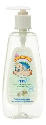 """Гель для подмывания младенцев серии """"мое солнышко"""", 400 мл"""