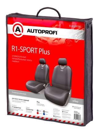 Комплект чехлов-маек Autoprofi R-1 Sport Plus R-402Pf BK