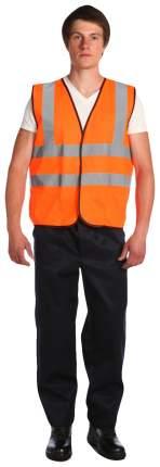 Светоотражающий жилет Stayer 11621-50