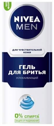 Гель для бритья NIVEA для чувствительной кожи 200 мл