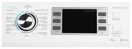 Стиральная машина KRAFT KF-SHB 60102 MWLX