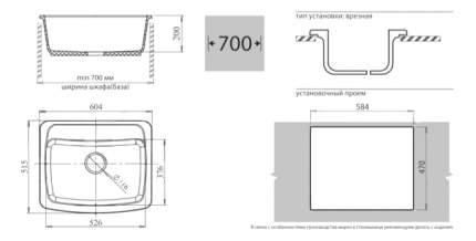 Мойка для кухни из мрамора GranFest Standart GF-S605 серый