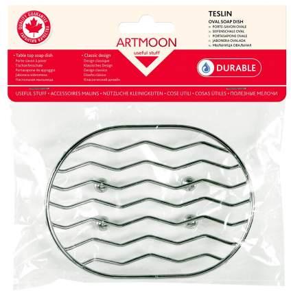 Мыльница Art moon Teslin 693094