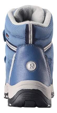 Ботинки Reima Reimatec Visby голубые р.26