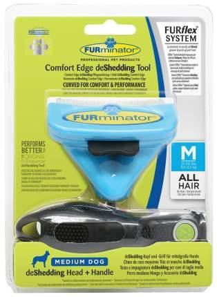 Фурминатор для собак FURminator®, длина шерсти любая, черный, синий