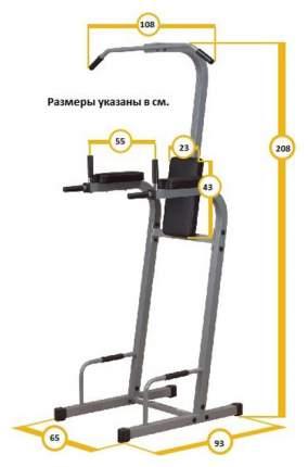 Турник/пресс/брусья Body Solid PVKC83