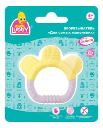 Прорезыватель Lubby Для самых маленьких (с 4 мес)
