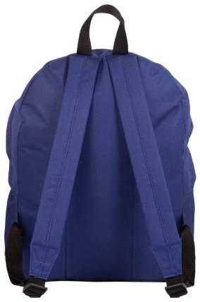Рюкзак Staff Стрит Темно-синий