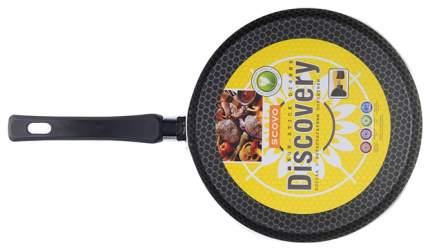 Сковорода Scovo Discovery СД-039 22 см
