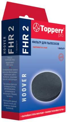 Фильтр для пылесоса Topperr FHR2