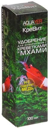 Удобрение для аквариумных растений Aquayer КреВит 100 мл