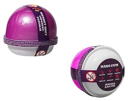 Жвачка для рук Волшебный мир Nano Gum, сиренево-розовый, 25 г