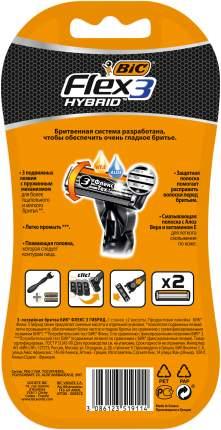 Станок для бритья BIC Flex 3 Hybrid + 2 кассеты