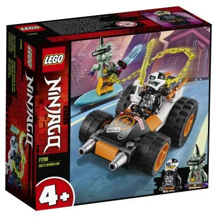 Конструктор LEGO NINJAGO 71706 Скоростной автомобиль Коула