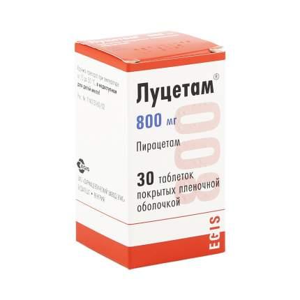 Луцетам таблетки 800 мг 30 шт.