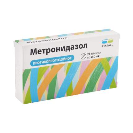 Метронидазол таблетки 250 мг 24 шт.