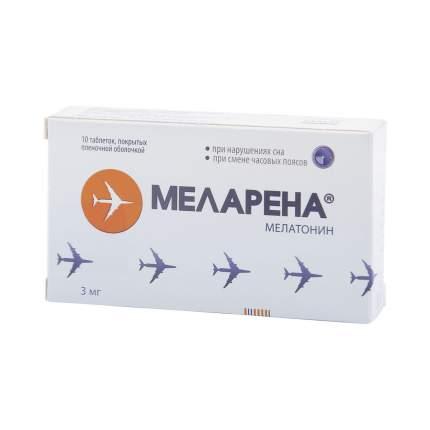 Меларена таблетки 3 мг 10 шт.