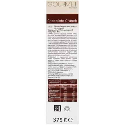 Мюсли Bruggen с шоколадом 375 г