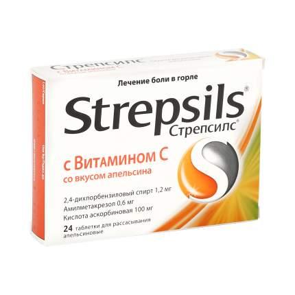 Стрепсилс с Витамином C таблетки для рассасывания апельсин 24 шт. Reckitt Benckiser