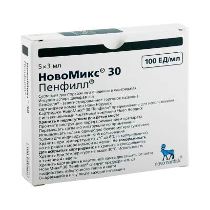 Инсулин Новомикс 30 ФлексПен суспензия п/к введ. 100 мЕ/мл 3 мл №5