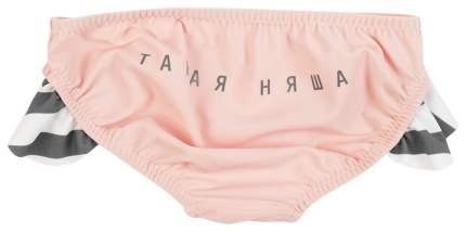 Плавки для девочек Happy Baby розовый р.98-104
