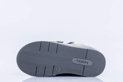 Ботинки с кож.подкладкой для мальчиков Котофей р.26, 352167-22 весна-осень